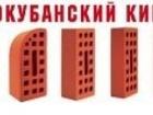 Скачать бесплатно foto  Кирпич Новокубанский облицовочный красный 35025754 в Пятигорске
