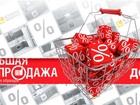 Скачать foto  Распродажа выставочных образцов кухонь в Москве до 70% 35061935 в Москве