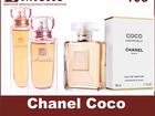 Уникальное фото  Купите духи Премиум качества, где Композиция Знаменитых брендов! 35063743 в Яхроме