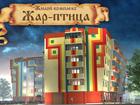 Свежее изображение  Квартира за 870 тыс! ЖК Жар-Птица 35073935 в Санкт-Петербурге