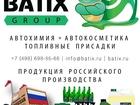 Фото в   ➡ BATIX GROUP - новый бренд российской в Москве 0