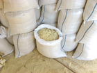 Фотография в   Наша компания предлагает вам песок в мешках в Кургане 50