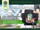 Просмотреть foto  Здоровье и бизнес от Вертера органик 35276467 в Москве