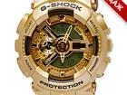 Уникальное фотографию  ЛЕГЕНДАРНЫЕ ЧАСЫ G-Shock 35824930 в Санкт-Петербурге