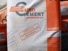 Уникальное фото  Продам цемент Пц 400 36610759 в Кургане