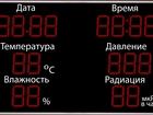 Фото в   Компания светодиодных технологий  ТРИАДА в Белгороде 500