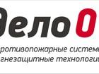 Фотография в   Бизон Металл и Бизон К с регионального склада в Краснодаре 250