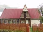 Изображение в   Собственник продается дом - Рязанская область, в Скопине 0
