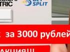 Фото в   Компания «ГетСплит» специализируется на продаже в Москве 100