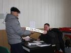 Фотография в   Пропал автономер?  Сертифицированное изготовление в Кургане 0