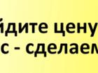 Фото в   От того на сколько качественно будет выполнена в Москве 0