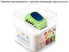 Увидеть foto  Детские смарт часы с GPS, Smart Baby Watch Q50 Wonlex Оригинал в Пластиковой коробке 37115460 в Кургане