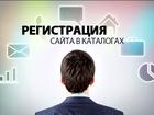 Фотография в   Создание сайтов  Качественное продвижение в Москве 1000