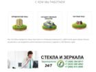 Изображение в   Мы являемся одной из немногих компаний, готовых в Москве 0