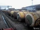Фотография в   Реализуем котлы жд цистерн, пропаренные, в Ставрополе 135000
