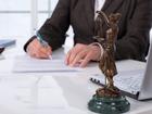 Фотография в   Адвокат Пастухов М. Ю. предоставляет правовые в Ижевске 1000