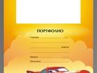Фото в   Изготовление коллажей, портфолио.     Фотосалон в Астрахани 0