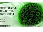 Фотография в   Реагенты для очистных сооружений. Биопрепараты, в Москве 1