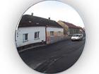Фото в   Наша компания «Кубометр» предлагает к поставкам в Костроме 3800