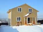 Уникальное изображение  Покупка дома 150 м2 в д, Стулово Ногинского района МО для пмж недорого 37523329 в Ногинске