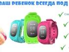 Свежее изображение  Заказать для ребенка Детские часы-телефон с GPS 37540823 в Москве