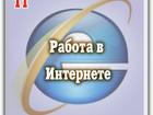 Фотография в   Приглашаю всех желающих на перспективную в Екатеринбурге 30000