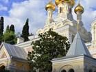 Фотография в   Лучшие предложения по отдыху в Крыму по всему в Симферополь 1500