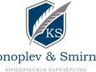 Фотография в   Ведение дел в арбитражных судах разных уровней. в Екатеринбурге 1000