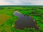 Фотография в   Шикарный земельный участок 30, 3Га с прудом в Москве 1500000
