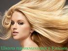 Уникальное foto  Школа парикмахеров в Казани, 37721983 в Казани