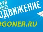 Изображение в   Выйди в Топ 10 и получай трафик  Мощный инсрумент в Москве 3015