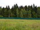 Скачать бесплатно foto  Участок около леса, ПМЖ, новая Москва, озеро, река, монастырь 37765620 в Москве