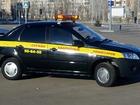 Фотография в   Выезд аварийного комиссара по Волгограду в Волгограде 0