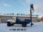 Изображение в   Буровые установки от производителя. Изготавливаютсяна в Екатеринбурге 372000