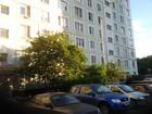 Фотография в   Продается 2-хкомнатная квартира в центре в Москве 4800000