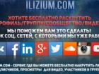 Уникальное изображение  Накрутка лайков, друзей, подписчиков и групп 38258344 в Новосибирске