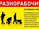 Изображение в   Принимая заказ на проведение косметического в Казани 1000
