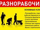 Фотография в   Принимая заказ на проведение косметического в Казани 1000