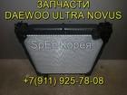 Фото в   Радиатор 32611-02360 Daewoo Ultra Novus DE12TIS в Новосибирске 3200