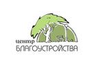 Изображение в   Благоустройство под ключ Качественно  Предлагаем в Краснодаре 100