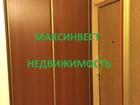 Фото в   Отличный вариант 1-комнатной квартиры по в Москве 8900000