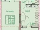 Фотография в   Продам 1 квартиру от Застройщика в первой в Анапе 1770540