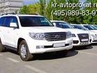 Свежее изображение  Автопрокат в Астрахани 38378959 в Астрахани