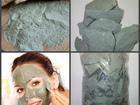 Уникальное foto  Голубая Кембрийская глина 38392094 в Москве