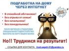 Фотография в   В наш интернет-магазин требуются специалисты в Москве 0