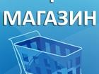 Изображение в   Предлагается к продаже готовый и отлаженный в Москве 900000