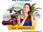 Изображение в   В наш интернет-магазин требуются специалисты в Санкт-Петербурге 0