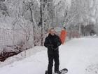 Фотография в   Помогу овладеть навыками владения сноубордом в Кургане 1000