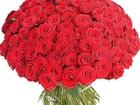 Уникальное фото  Интернет–магазин, обеспечивающий доставку цветов! 38499347 в Екатеринбурге