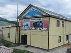 Изображение в   База отдыха «Алтай-Вояж» находится в центре в Кургане 1